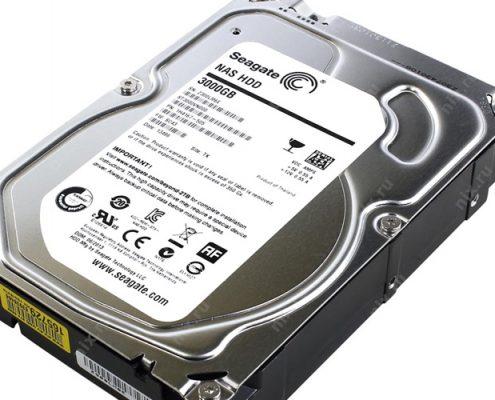 قیمت بازیابی اطلاعات هارد دیسک